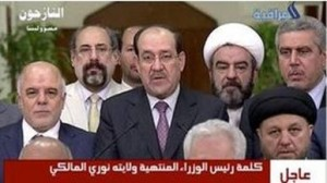 Removing Maliki – Why Isn't Anyone Giving Obama Credit for Ousting Maliki?